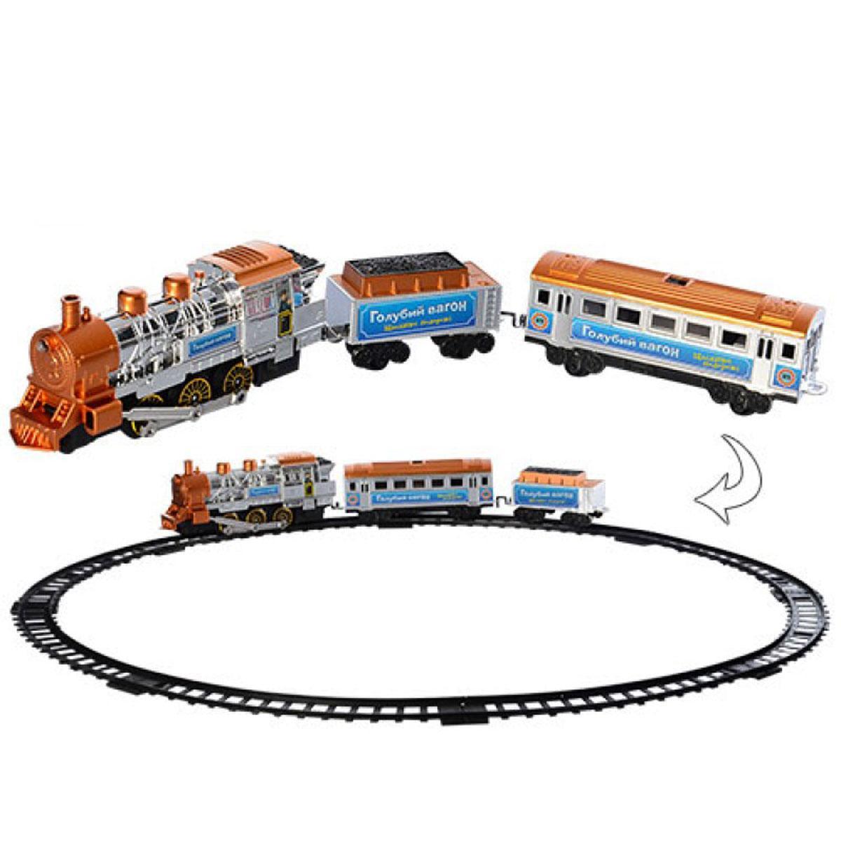 Залізниця 8040 блакитний вагон, дим, музика, світло, на батарейки, в коробці, 38-26-7 см