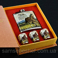 """Подарунковий набір """"Книга мисливця: Мустанг"""" GA Династія, Фляга + 3 стопки, 10204"""