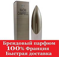 Духи, женский парфюм  Naomi Campbell / Naomi Campbell / Наоми Кембел люкс версия