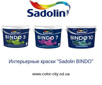 "Интерьерные краски ""BINDO"""