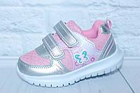 Кроссовки для девочки тм Том.м, р. 21, фото 1