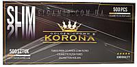 Гильзы для сигарет KORONA SLIM 500 штук