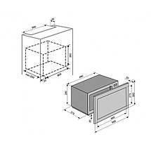 Микроволновая печь VENTOLUX MWBI 20 BG, фото 3
