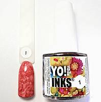 Акварельные чернила Yo!Nails INKS 1 (красный цвет)