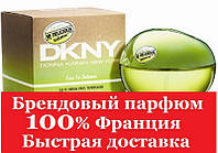Donna Karan New York Be Delicious  Донна Каран  Би Делишес люкс версия