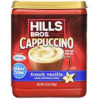 Капучино Французская ваниль 340 грамм