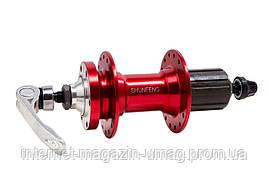 Втулка задняя Al 32H 14G красный ось - 10мм 135 с QR на пром. подшипн. SHUNFENG SF-A217R R8