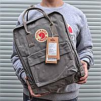 Рюкзак Fjallraven Kanken classic bag gray. Живое фото. Качество Топ! (Реплика ААА+)