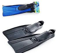 Ласты для плавания Intex 55935 XL (41-45), 26-29 см, синие и черные