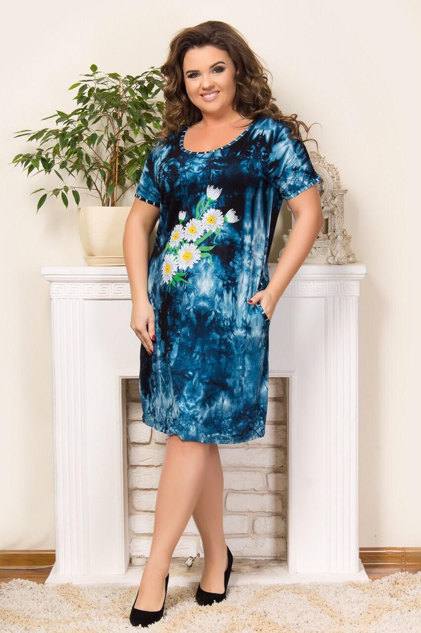 Женское платье с абстрактными рисунками и ромашками 52-60