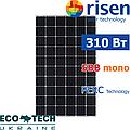 Солнечная батарея Risen RSM60-6-310M PERC монокристалл