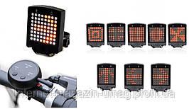 Фонарь габаритный задний BC-TL5470 LED, USB с пультом управления wireless (красный)