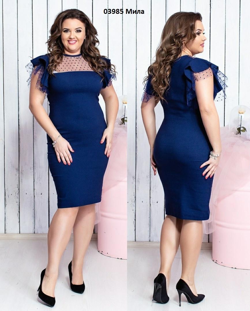 38e1cac214904a0 Джинсовое платье Рюши Батал 03985 Мила - Интернет-магазин