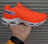 Мужские кроссовки Nike Air Max Tn Plus Just Do It Pack Orange. Живое фото (Реплика ААА+)