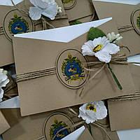 Пригласительная открытка на выпускной + конверт крафт