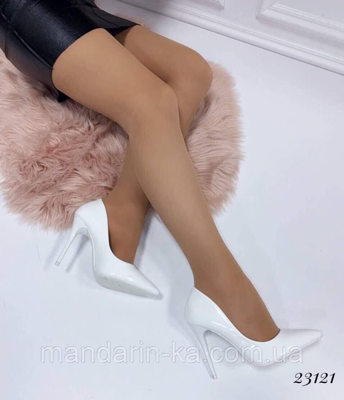Женские туфли  лодочки белые  классика каблук 10,5 см
