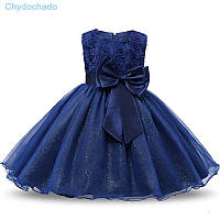 Детское бальное платье  98, 122, 128