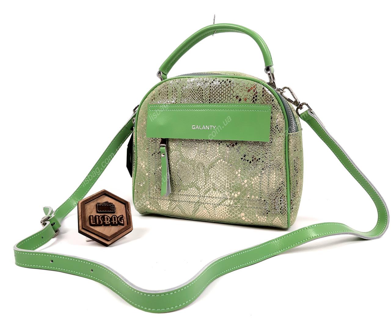 fbbd37def5e3 Женская кожаная сумка с Лазерного замша Зеленая: продажа, цена в ...