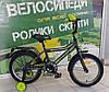 """Велосипед Profi 16"""" Top Grade сірий/салатовий Y16108, фото 2"""