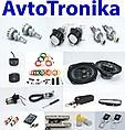 AvtoTronika Розница