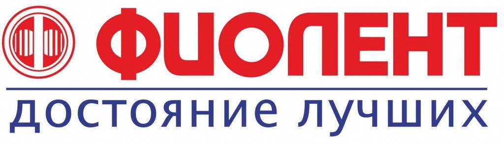 Сальник в зборі до єлектролобзиків Фіолент ПМЗ-650Э (оригінал), фото 2