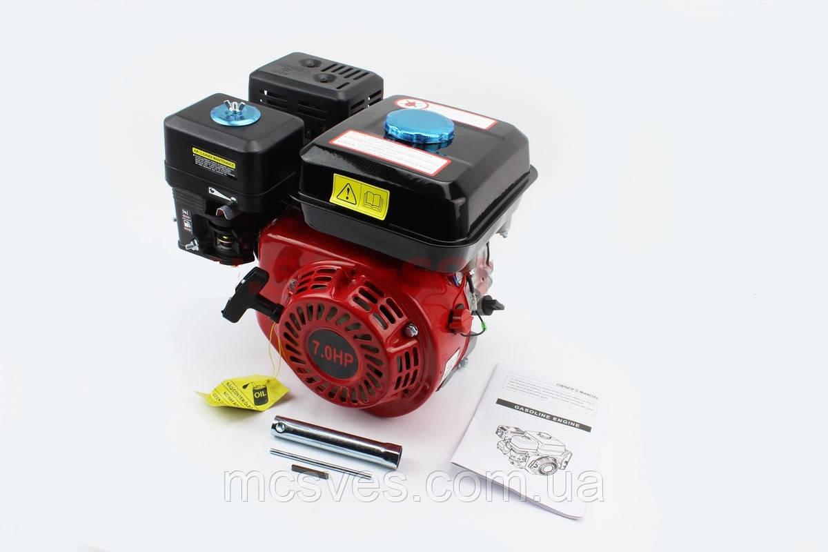 Двигатель мотоблочный в сборе под шпонку 19мм 7,0л.с. 170F