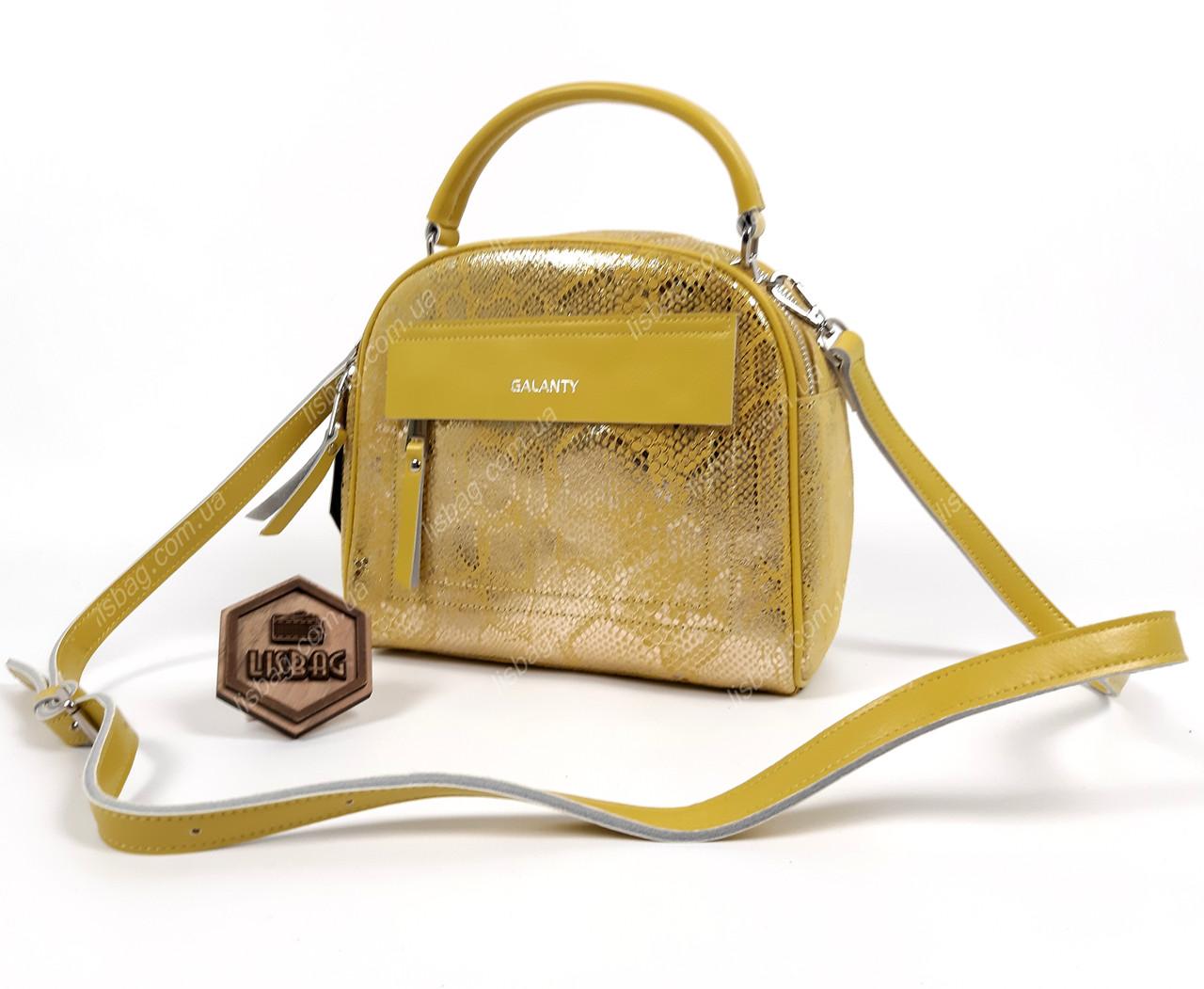 Женская кожаная Желтая сумка с Лазерного замша