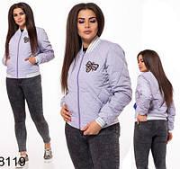 Демисезонная короткая женская куртка (сирень) 828119