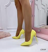 Женские туфли  лодочки лимонные  классика каблук 10,5 см