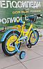 """Велосипед Profi 16"""" Trike SB164 SpongeBob жовтий/блакитний, фото 3"""