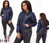 Женская короткая стеганная куртка (синий) 828118