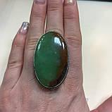 Крупное кольцо хризопраз в серебре, овальное кольцо с хризопразом 17,5-18 размер Индия!, фото 4