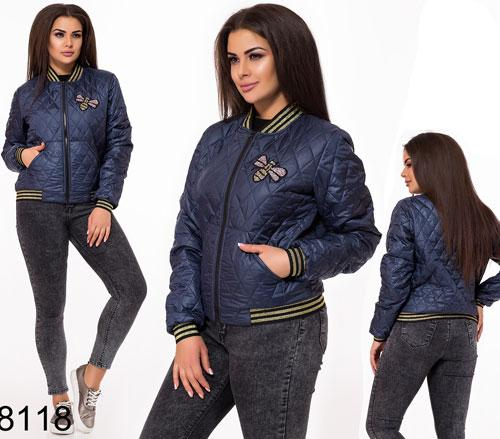 Куртка женская большого размера (батал) купить недорого в Украине