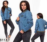 Женская короткая куртка на молнии (голубой) 828117