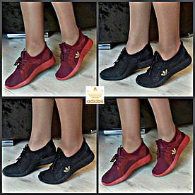 Кроссовки женские Adidas  36,37,38,38,39,39,40,41 перфорация + напыление, полномерные , легкие