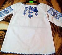 Вышиванка для девочки (ручная вышивка)''Традиция ''синяя