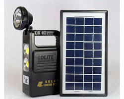 Solar Lighting System GDLITE GD-8033