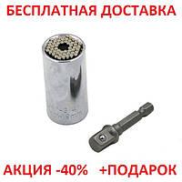 Универсальный торцевой ключ  Magic Socket Wrench set унивесрсальная торцевая головка Original size