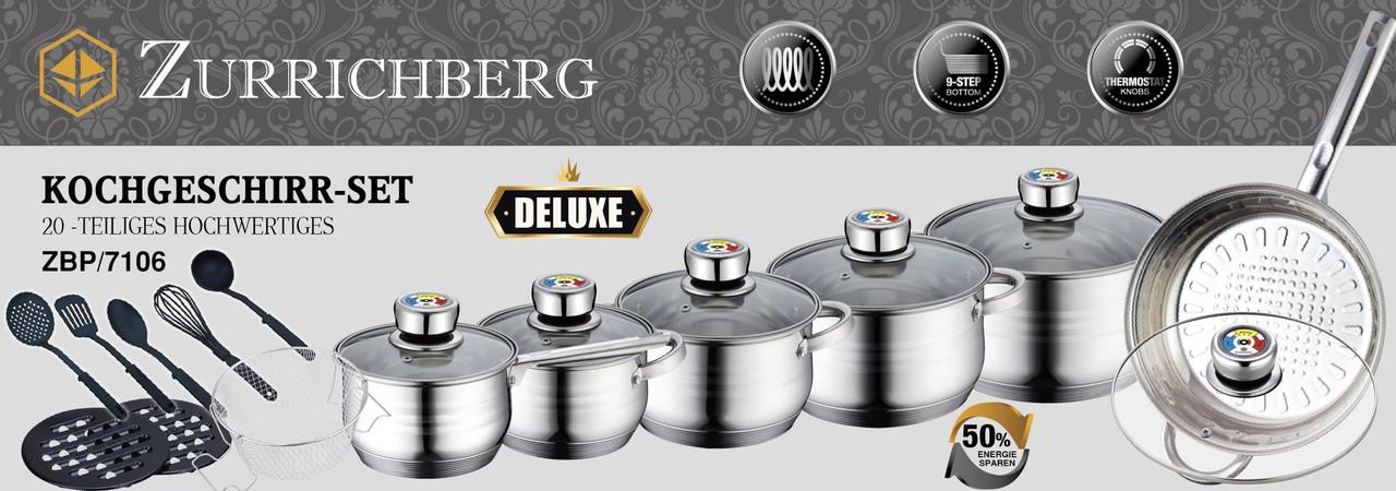 Набор посуды Zurrichberg 20 предметов ZBP 7106 кухонный большой набор кастюль