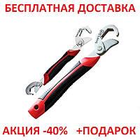 Многофункциональный набор универсальных разводных гаечных ключей Poseidon 2 wrench set Original size