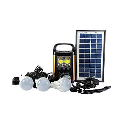 Solar Lighting System GDLITE GD-8131