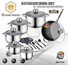 Посуд набір Zurrichberg з 20 предметів в наборі сковорода з мармуровим покриттям ZBP 7107