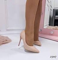 Женские туфли  лодочки пудра  классика каблук 10,5 см