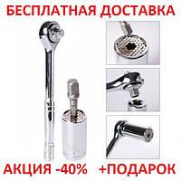 Универсальный торцевой ключ 1 Second Socket Wrench set унивесрсальная торцевая головка Original size
