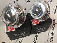 Линзы ксеноновые би линзы комплект 3 дюйма Fantom 3.0 (A5)