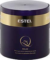 Маска для волос с комплексом масел Q3 RELAX, 300 мл