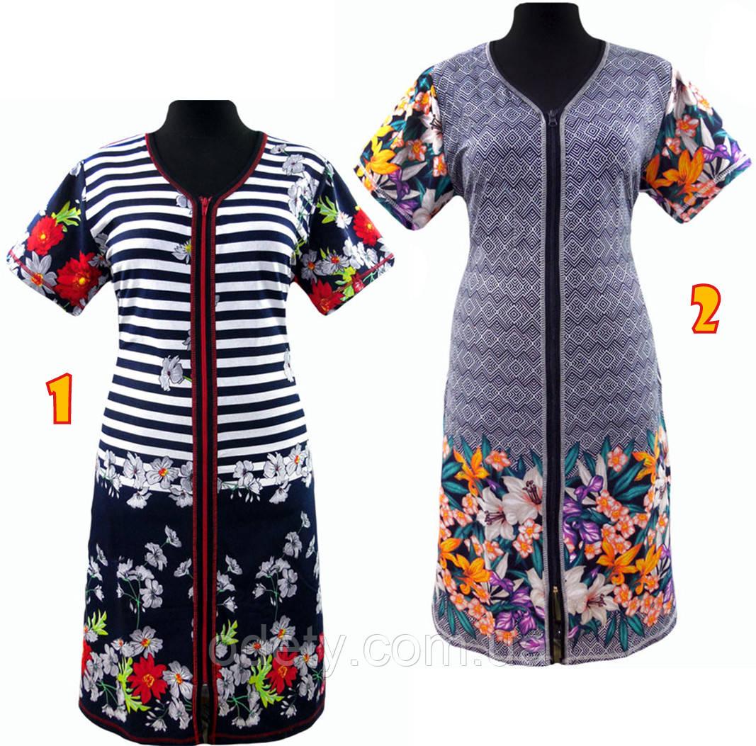 52f6ce223fb25 Красивый женский халат. Женский летний халат больших размеров. Халат ...
