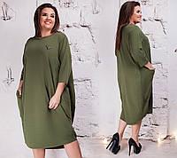 Платье большого размера в стиле бохо