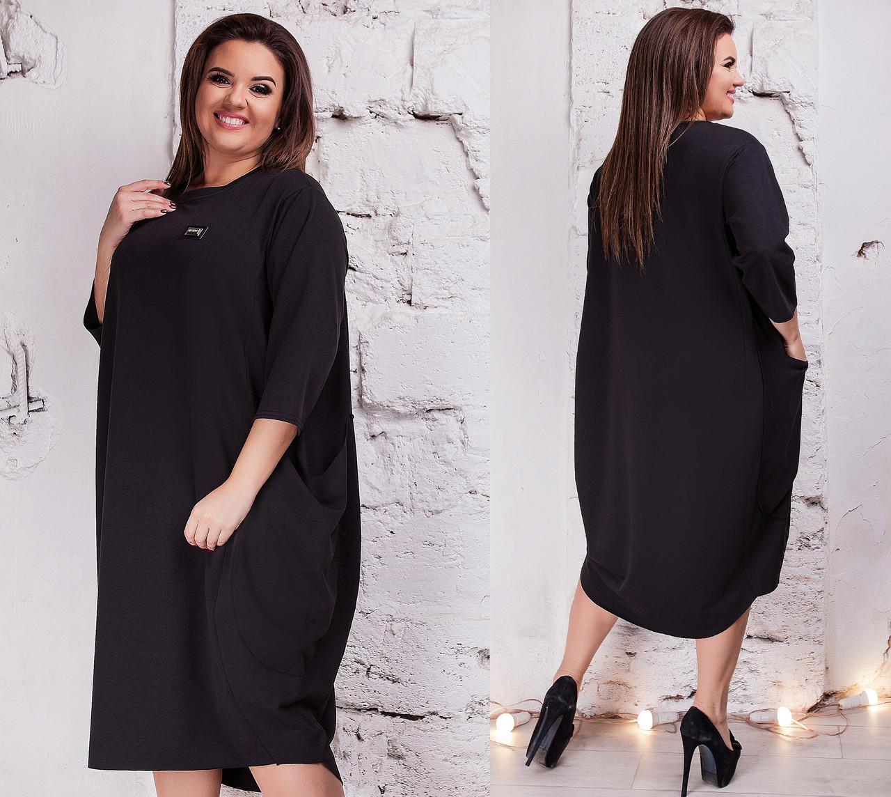 Платье нарядное большого размера бохо