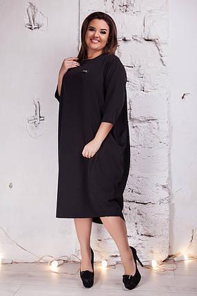 Платье нарядное большого размера бохо, фото 2